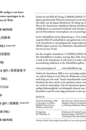 CAMERA JAPAN 29 juni: Momo Takahashi (laag 45)*
